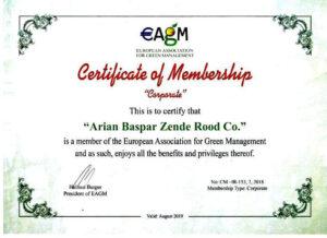 گواهینامه عضویت در بنیاد جهانی انرژی
